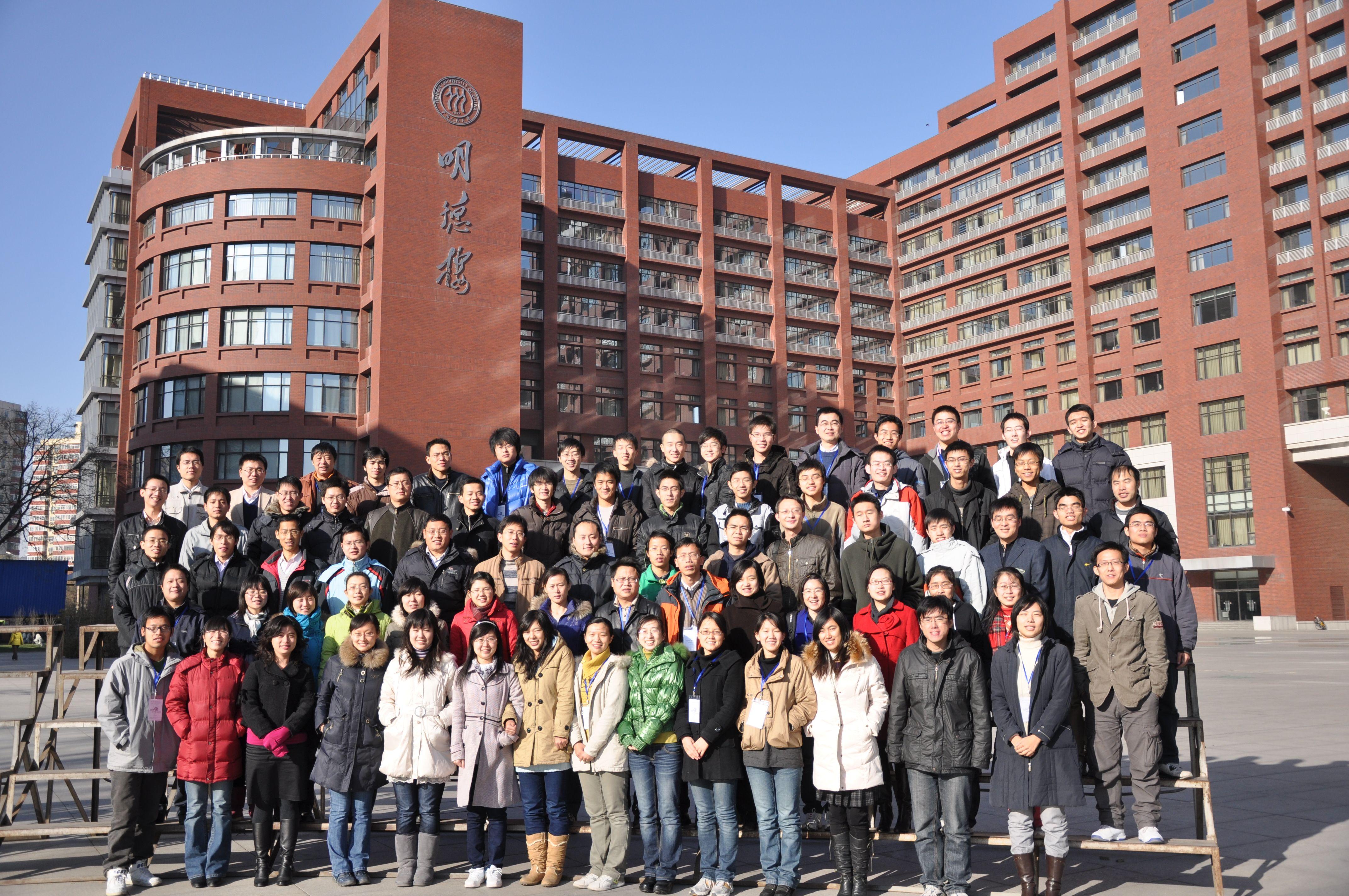 第二届中国R语言会议北京会场合影