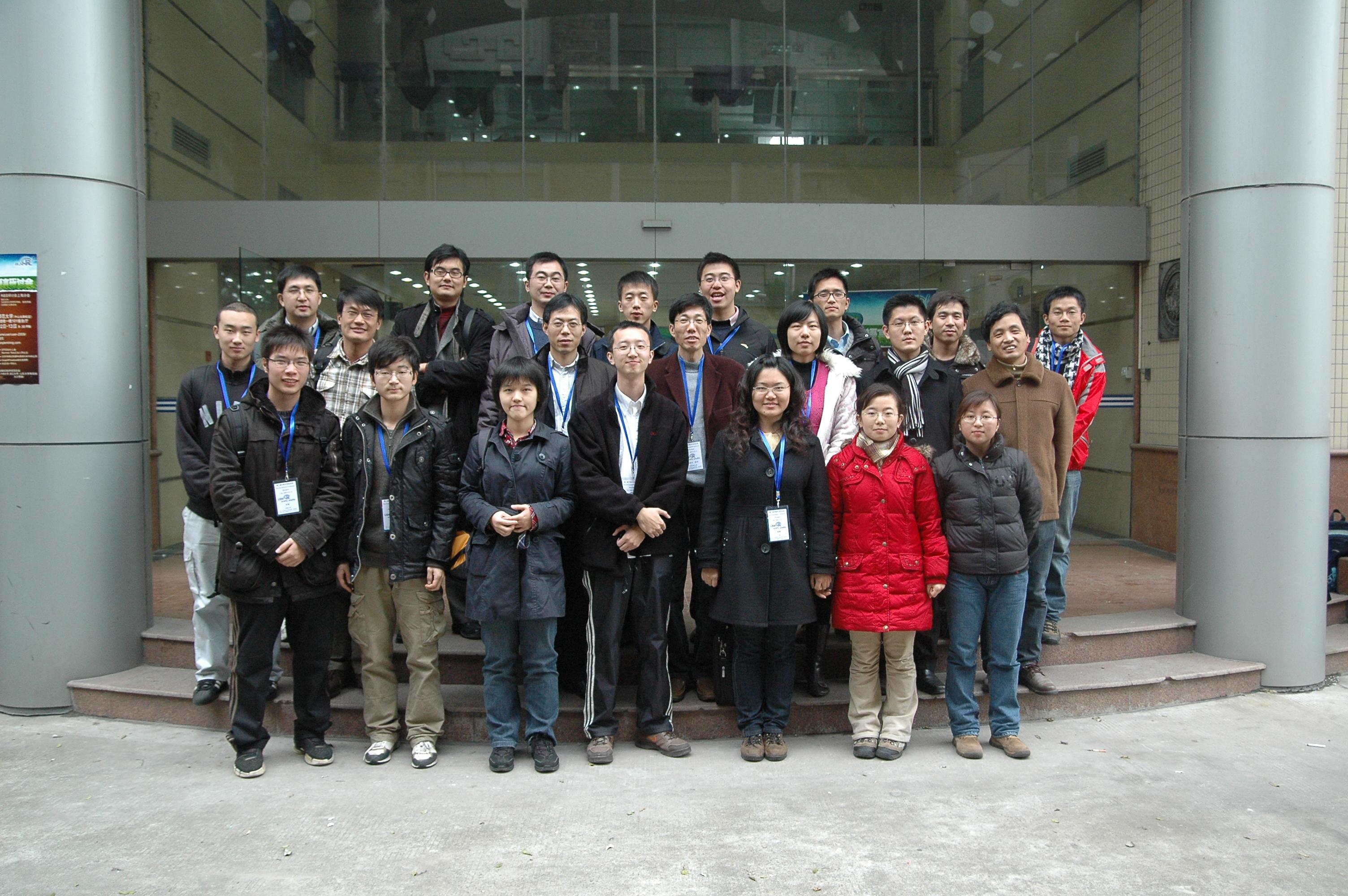 第二届中国R语言会议上海会场演讲者和工作人员合影