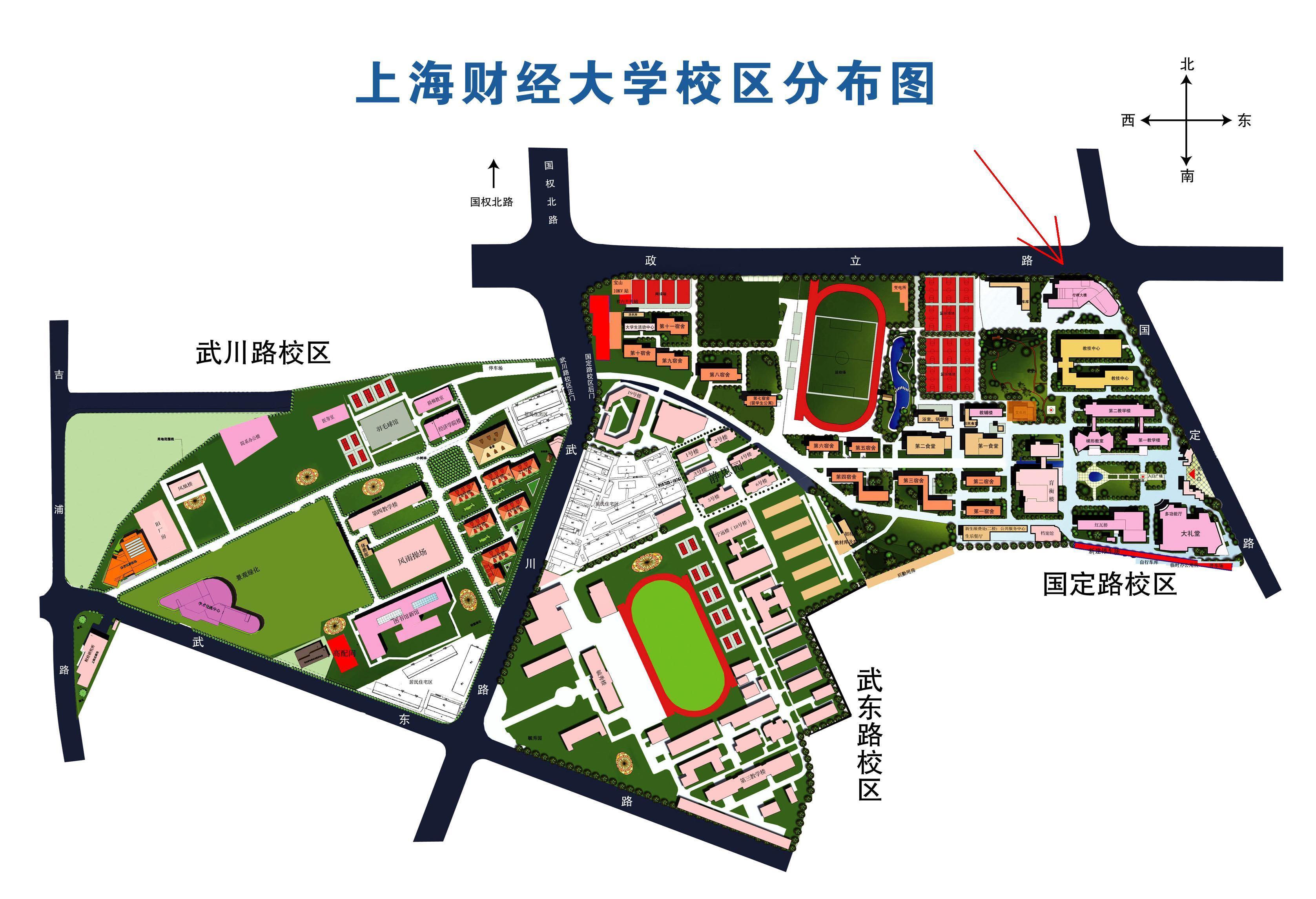 上海财经大学地图
