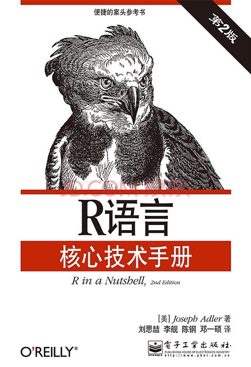R_in_a_nutshell