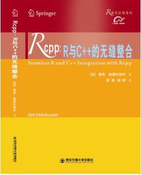 rcpp0