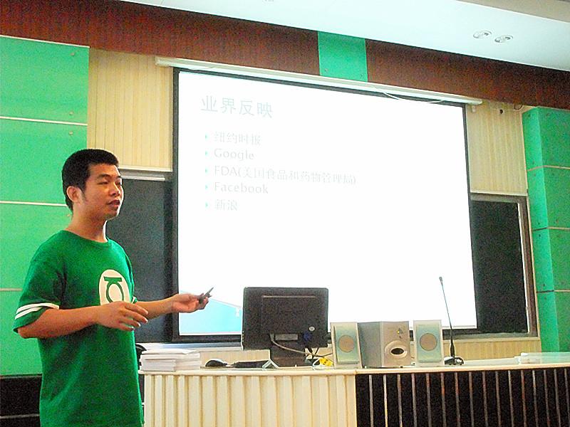 张晔同学在讲解R语言的历史