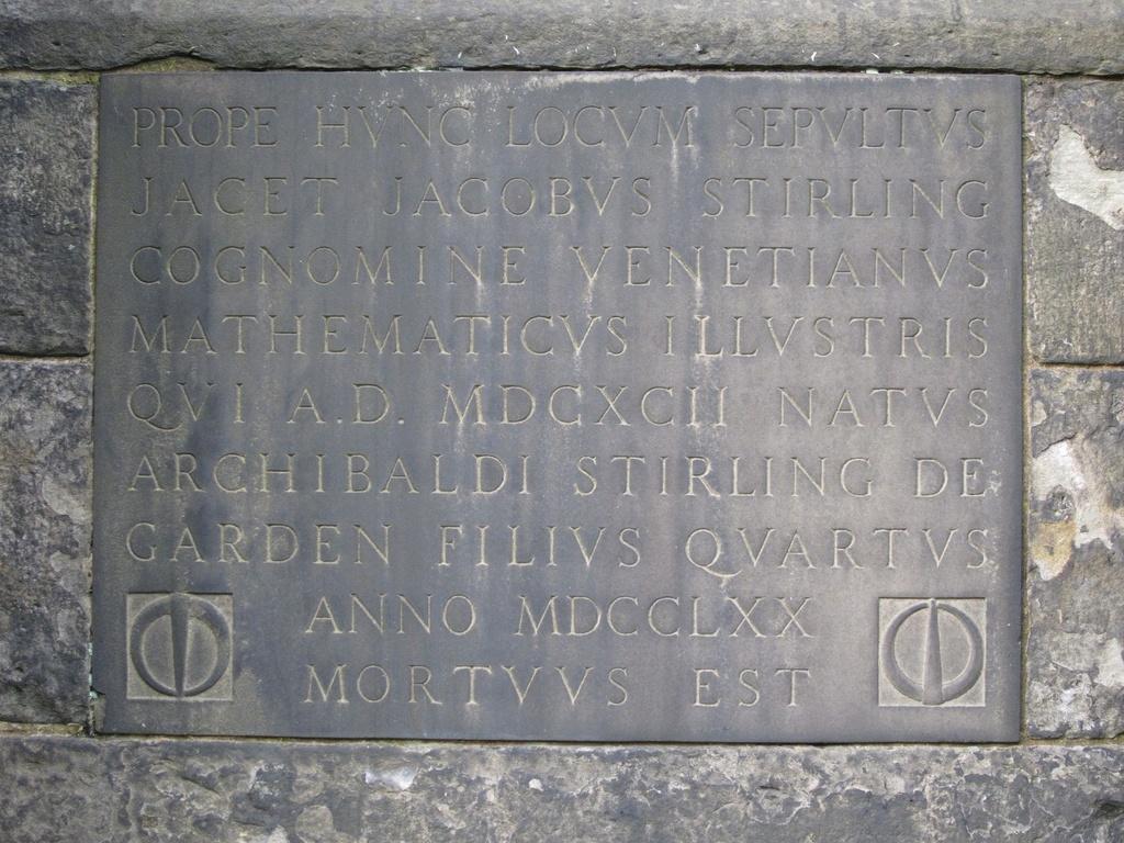 斯特林的墓
